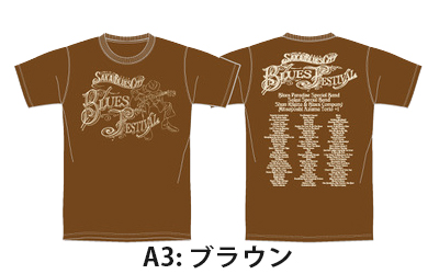 Tシャツ A1